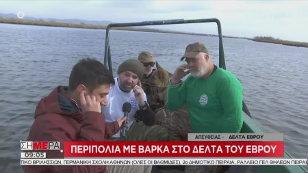 Περιπολία με βάρκα στο Δέλτα του Έβρου