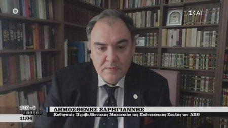 Σαρηγιάννης: Στο τέλος θα έχει μολυνθεί το 50% του ελληνικού πληθυσμού
