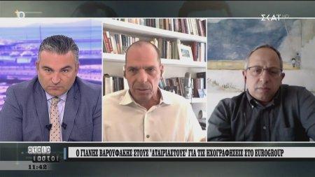 Βαρουφάκης: Ελπίζω ο Σταϊκούρας να ηχογράφησε το Eurogroup
