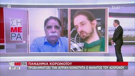 Καθηγητής δημόσιας υγείας Α. Βατόπουλος: Κανείς δεν είναι άτρωτος