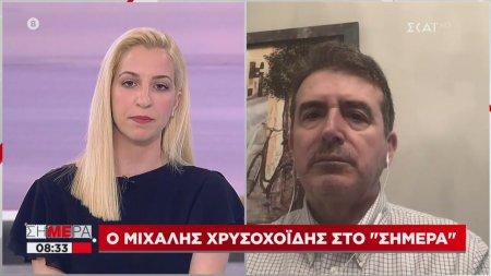 Ο Μιχάλης Χρυσοχοΐδης στο Σήμερα
