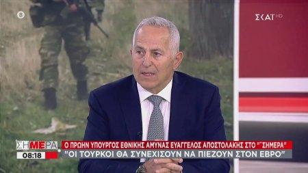 Αποστολάκης: Επιμένω στην ισοπέδωση βραχονησίδας αν ανέβουν πάνω Τούρκοι