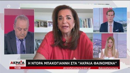 Η Ντόρα Μπακογιάννη στον ΣΚΑΪ