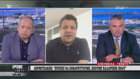 Δερμιτζάκης: Δεν είναι απόλυτα ελεγχόμενη η κατάσταση με τον ιό