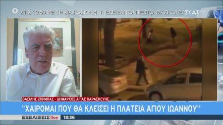 Β. Ζορμπάς Δήμαρχος Αγίας Παρασκευής: Χαίρομαι που θα κλείσει η πλατεία Αγίου Ιωάννου