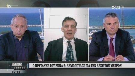 Θ. Δημόπουλος: Τα πράγματα έχουν πάει καλά μετά το πρώτο άνοιγμα