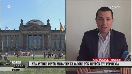 Νέα αύξηση του Ro μετά την χαλάρωση των μέτρων στη Γερμανία