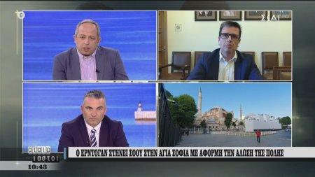 Καιρίδης: Γελοίο και τουρκοοθωμανικό κιτς αυτό που στήνει ο Ερντογάν