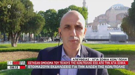 Η Τουρκία στήνει σόου στην Αγιά Σοφιά