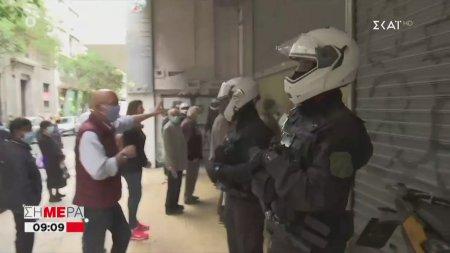 Επέμβαση της αστυνομίας για τον συνωστισμό στη ΔΕΗ