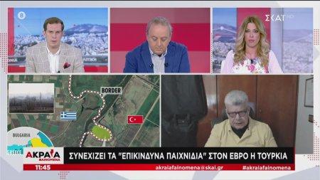 Γ. Μάζης: Συνεχίζει τα επικίνδυνα παιχνίδια στον Έβρο η Τουρκία