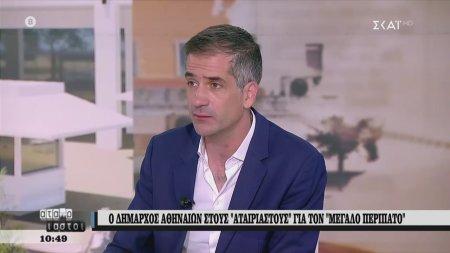 Μπακογιάννης: Αυτό που γίνεται τώρα είναι μια προσωρινή ρύθμιση | 18/06/2020