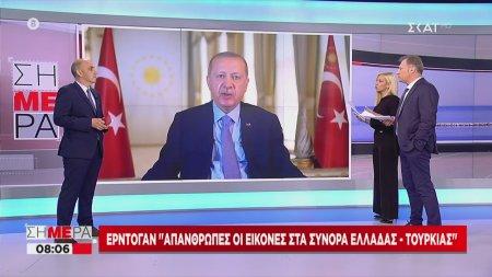Κατηγορίες Ερντογάν προς Ελλάδα για πρόσφυγες - Έβρο – Προσκλήσεις διαλόγου από Τσαβούσογλου | 22/06/2020