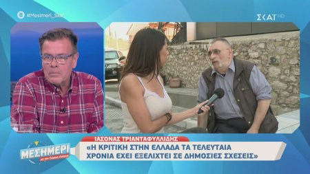 Ι. Τριανταφυλλίδης: Δεν υπήρξα ποτέ κακοήθης, ούτε χυδαίος | 15/06/2020