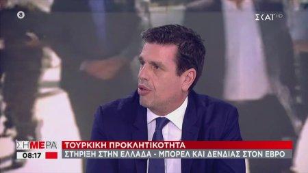Καιρίδης: Πληροφορίες πως προετοιμάζεται νέο κύμα μεταναστών στον Έβρο | 25/06/2020