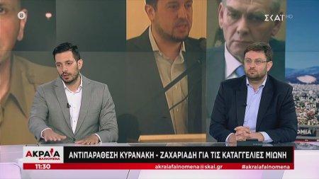 Κυρανάκης και Ζαχαριάδης στον ΣΚΑΪ | 27/06/2020