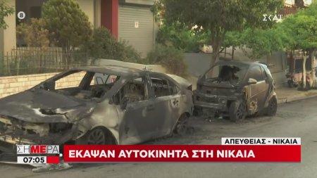 Έκαψαν αυτοκίνητα στη Νίκαια | 15/06/2020