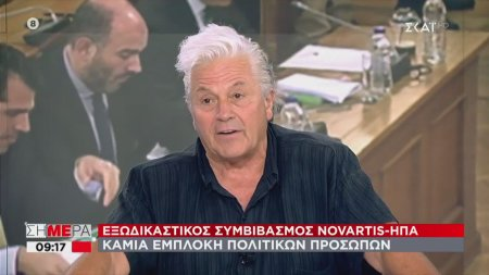 Παπαχριστόπουλος: Θέλω να πω ένα μπράβο στον Νίκο Παππά που έκανε την αυτοκριτική του | 26/06/2020