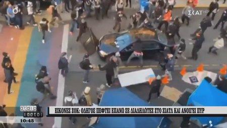 Εικόνες σοκ: Οδηγός πέφτει επάνω σε διαδηλωτές στο Σιάτλ και ανοίγει πυρ | 08/06/2020