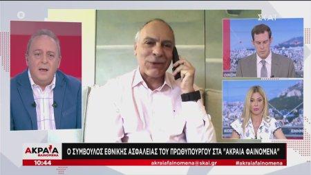 Σύμβουλος ασφαλείας Πρωθυπουργού σε ΣΚΑΪ για Τουρκία: Έχουμε έτοιμες τις αντιδράσεις μας για όλα τα σενάρια | 20/06/2020