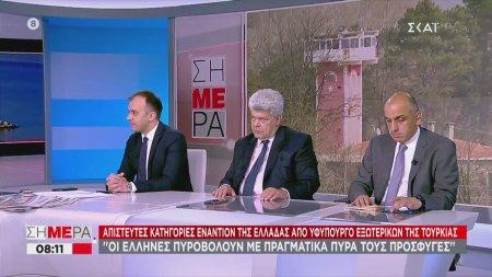 Απίστευτες κατηγορίες εναντίον της Ελλάδας από υφυπουργό εξωτερικών της Τουρκίας | 24/06/2020