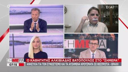 Βατόπουλος σε ΣΚΑΪ: Στην Ελλάδα από πάρτι θα την πάθουμε - Διαφορά κορωνοϊού - SARS για ασυμπτωματικούς | 22/06/2020