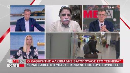 Βατόπουλος: Είναι σαφές ότι θα υπάρξει κίνδυνος με τους τουρίστες