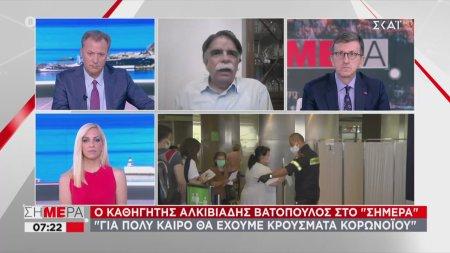 Βατόπουλος: Το παιχνίδι θα κριθεί στην πρόληψη | 29/06/2020