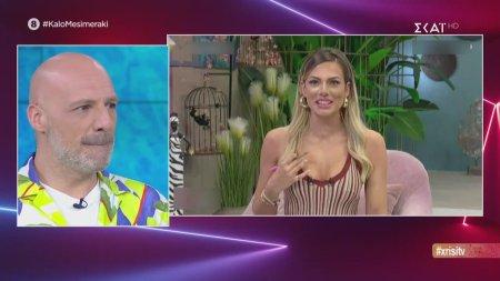Χρυσή Τηλεόραση | 09/06/2020