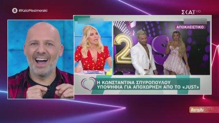 Χρυσή Τηλεόραση | 10/06/2020