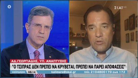 Γεωργιάδης σε ΣΚΑΪ: Αν δεν ευσταθούν οι καταγγελίες Καλογρίτσα, ο Παππάς να του κάνει μήνυση
