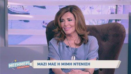 Μιμή Ντενίση: Θα κάνουμε ντοκιμαντέρ για τα μάρμαρα του Παρθενώνα