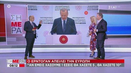 Ο Ερντογάν απειλεί την Ευρώπη | 06/07/2020