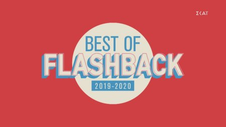 Best Of Flash Back