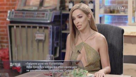 Η αποκάλυψη της Ε. Φουρέιρα για τη Eurovision