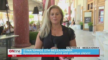 Συναγερμός στη Θεσσαλονίκη - Κρούσματα κορωνοϊού μετά από γαμήλιο γλέντι
