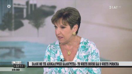 Το σχόλιο της Ιωάννας Μάνδρου - Σάλος με τις αποκαλύψεις Καλογρίτσα