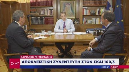 Κυριάκος Μητσοτάκης - Αυτοκριτική για τον ένα χρόνο διακυβέρνησης