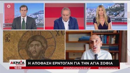 Πρώτη είδηση στα διεθνή ΜΜΕ η απόφαση για την Αγία Σοφία