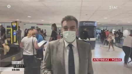 Ο υφυπουργός τουρισμού υποδέχεται τους τουρίστες στη Ρόδο | 01/07/2020