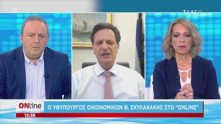 Ο Υφυπουργός Οικονομικών Θ. Σκυλακάκης στο Online