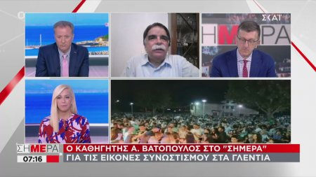 Α. Βατόπουλος: Βόμβα μετάδοσης του ιού ο συνωστισμός | 06/07/2020