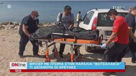 Θρίλερ με πτώμα στην παραλία Βοτσαλάκια - Τι δείχνουν οι έρευνες  | 08/07/2020