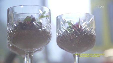 Μους σοκολάτας-αβοκάντο με κρέμα γάλακτος | 31/08/2020