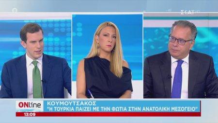 Κουμουτσάκος: Η Τουρκία είναι ο ταραξίας της περιοχής