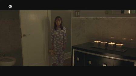 Το Κρυφτό | Trailer Απόψε