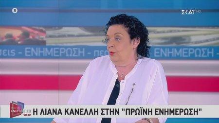 Η Λιάνα Κανέλλη στον ΣΚΑΪ