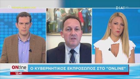 Πέτσας: Η Ελλάδα θα κάνει ότι χρειαστεί για να προασπίσει τα δικαιώματά της