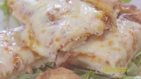 Εύκολη πίτσα με μιξ τυριών & γαλοπούλα | 31/08/2020