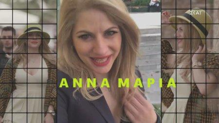 Ψυχαράκη Άννα Μαρία